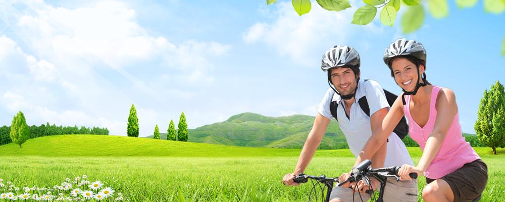 Fahrradreisen - Header